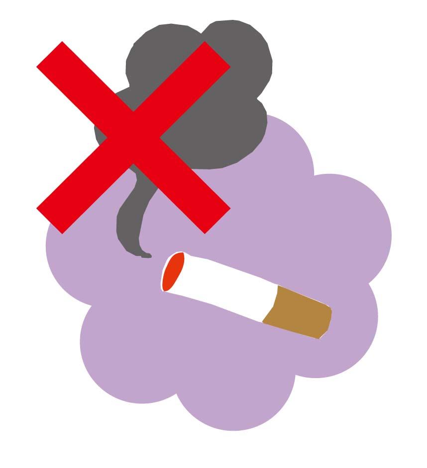 たばこのにおいには要注意